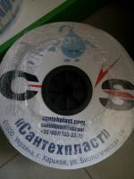 Капельная лента SantehPlast 1000м, расстояние капельниц 20 см, 0,8l