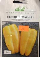 """Семена перца """"Джемини"""" F1 8 шт"""