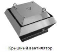 Вентилятор крышный SRV