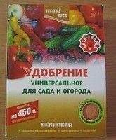 Удобрение универсальное комплексное Чистый лист для сада и огорода, 300 г