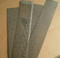 Сетки для зернодробилок