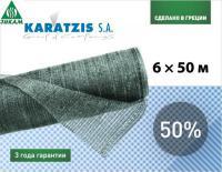 Сетка для затенения растений KARATZIS 50% 6х50 м