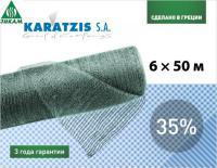Сетка для затенения растений KARATZIS 35% 6х50 м