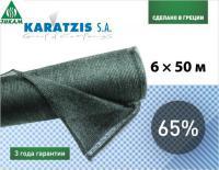 Сетка для затенения растений KARATZIS 65% 6х50 м