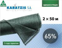 Сетка затеняющая KARATZIS 65% 2х50 м