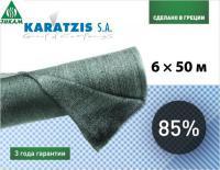 Сетка притеняющая KARATZIS 85% 6х50 м