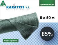 Сетка для притенения  KARATZIS 85% 8х50 м