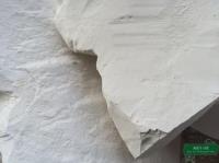 Мел Монастырский натуральный кусковой, пакет 1 кг