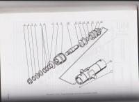 Гидроцилиндр выноса тяговой рамы ДЗ-122А.08.36.020-03