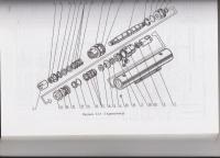 Гидроцилиндр наклона колёс ДЗ-122А.03.25.000 автогрейдер ДЗ-122