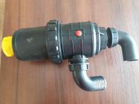 Фильтр всасывающий с пропускной способностью 280 л/м Arag