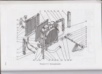 Блок радиаторов ДЗ-122Б.10.08.000 автогрейдер ДЗ-122
