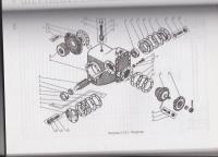 Вал промежуточный 557-1.04.01.075 на автогрейдер ДЗ-122