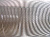 Сетка тканая фильтровая