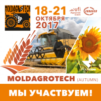 ICK Group примет участие в выставке Moldagrotech (autumn)'2017, Кишинев