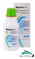 Байкокс 5%, 250 мл, для поросят и телят