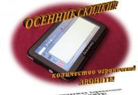Сканер полей Землемер