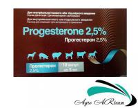 Прогестерон 2,5%, 10 фл.х 5 мл , гормональный препарат