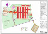 Проектирование сельскохозяйственных зданий и сооружений