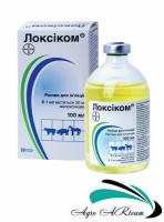 Локсиком, 100 мл, инъекционный антибиотик, Вауег