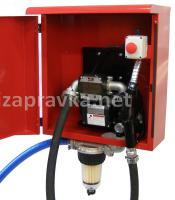 Мини АЗС для перекачки диз топлива в металлическом ящике ARMADILLO с электронным счетчиком