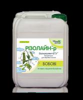 Ризолайн (Rizoline), p. для семян сои, гороха и других бобовых (+ Ризосейв протектор)