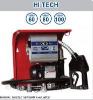 Hi - Tech 70 -  колонка для топлива  70 л/мин