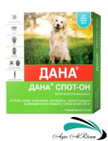 Капли от блох и клещей для собак и щенков от 20кг, 4х 1,5 мл,  Дана (Api-San)