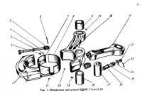 Вкладыш верхний 5Д49.17.8спч-4 к дизельным двигателям Д49