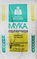 Нанесение фирменного логотипа на мешки полипропиленовые
