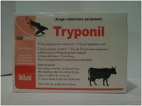 Трипонил
