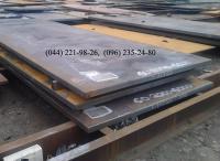 Лист 4-100 мм ст 3, 20, 45, 40Х, 09Г2С, 65Г