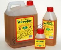 Актофит инсектицид (40 мл, 200 мл, 0.9 л, 4.5 л), опт