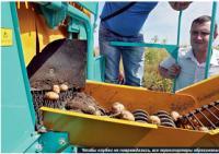 Выход для картофелеводов-середняков