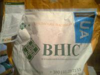 Семена подсолнечника Бонд гранстар