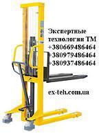 Штабелер гидравлический SDJ1000 до 1000кг (1,6м)