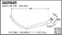 Игла на пресс подборщик Sgorbati 130-230-200-400