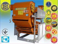 ОВС-25С стационарный очиститель вороха