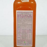 Битоксибациллин 5 л