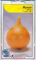 Семена лука Мундо