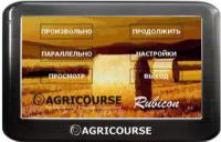 Система параллельного вождения Агрокурс (AGRICOURSE PD)