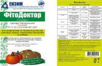 Биофунгицид ФитоДоктор