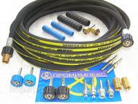 Изготовление и ремонт Рукавов высокого давления для  промышленной моечной техники и автомоек.