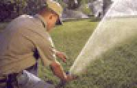 Обслуживание садового оборудования