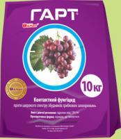 Фунгициды Гарт УКРАВИТ