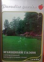 Семена травы газонной Изящный газон