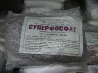 Суперфосфат НР 2/16,Украина