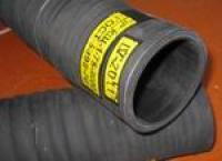 Рукава всасывающие B-1-50 (вода техническая)