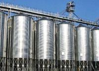 Зерновые хранилища Altinbilek