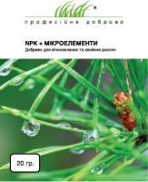 Добриво для вічнозелених та хвойних рослин (20 г)